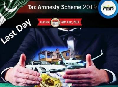 Asset Declaration Scheme 2019 extended for another three days