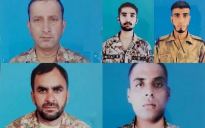 5 soldiers martyred, one injured in blast near LoC: ISPR