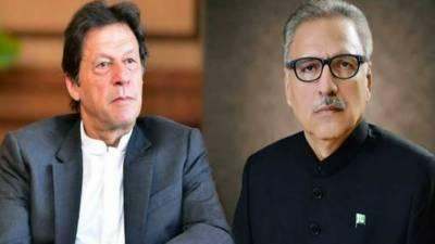 President Alvi, PM Imran condemn blast near LoC