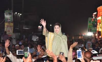 Maryam says Nawaz Sharif is innocent, demands PM Imran's resignation