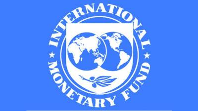 First tranche of IMF loan received, confirms SBP