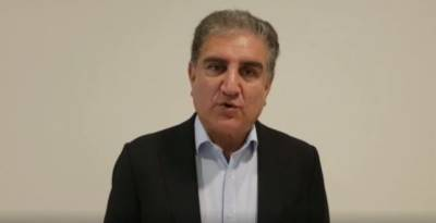 FM Qureshi in London to attend Commonwealth's extraordinary meeting