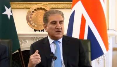 No peace in South Asia without resolving Kashmir issue: FM Qureshi