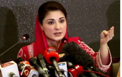 Maryam reacts to PM's tweet, says Imran Khan is part of mafia that targets political opponents