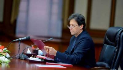 Pakistani mafia using Sicilian mafia-like tactics to pressurise institutions: PM Imran