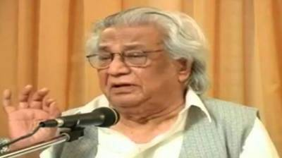 Famous Pakistani poet Himayat Ali Shair passes away in Canada
