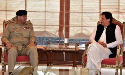 PM Imran, COAS Bajwa discuss security situation