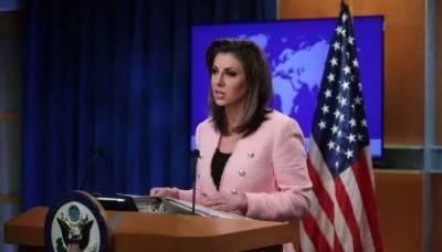 US welcomes Pakistan, India Kartarpur Corridor initiative