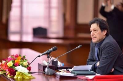 PM Imran to meet LCCI representatives today