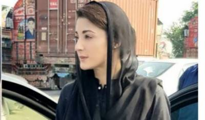 Bogus trust deed: Accountability court dismisses NAB's plea against Maryam Nawaz