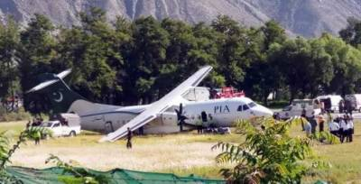 PIA passenger plane skids off runway during landing at Gilgit airport