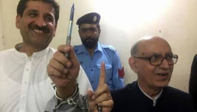 Former PM Nawaz's aide Irfan Siddiqui sent on judicial remand
