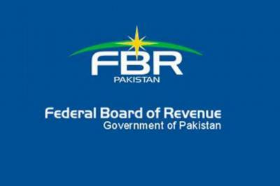 Notices will be sent to at least 100,000 non-filers: FBR chief