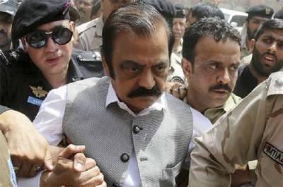 Rana Sanaullah's judicial remand extended till Aug 9