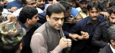 Assets beyond means case: Hamza's physical remand extended till August 10