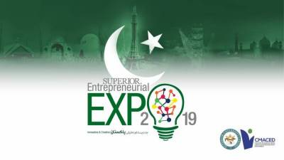 Superior University to hold 'Superior Entrepreneurial Expo 2019' on Saturday