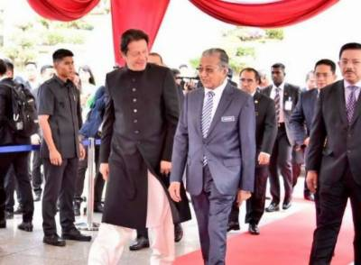 Malaysia PM Mahathir expresses grave concerns over IoK situation