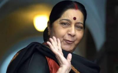 Former Indian FM Sushma Swaraj passes away at 67