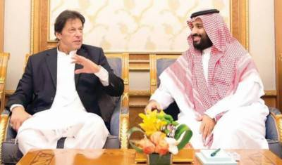PM Imran, Saudi Crown Prince Mohammed bin Salman discuss IoK situation