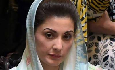 NAB takes Maryam Nawaz into custody in Chaudhry Sugar Mills case