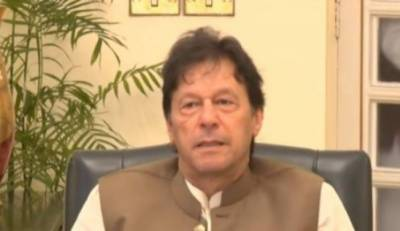 PM Imran questions will int'l community have moral courage to stop genocide of Kashmiris in IOK