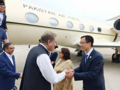 FM Qureshi in Beijing to discuss occupied Kashmir situation