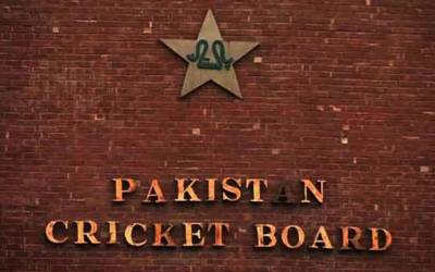 PCB issues list of central contracts for 2019-20 season