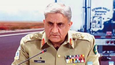 Army chief Bajwa confirms life sentence for serving major