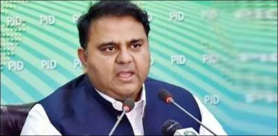 Fawad Chaudhry likely to replace Afzal Chan as PM's spokesperson