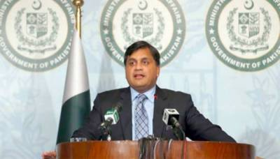 Afghanistan manipulating facts on firing along border, says FO