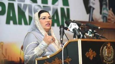 Govt reduces prices of petroleum products: Firdous Awan