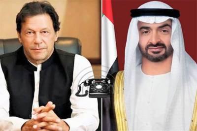 PM Imran, Abu Dhabi Crown Prince discuss worsen situation in IoK