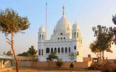 Pakistan, India to hold Kartarpur Corridor talks on September 4