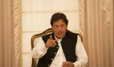 PM Imran to attend International Sikh Convention in Lahore today