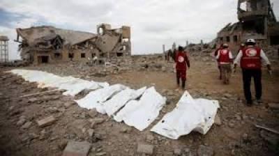 Saudi-led military coalition strike on Yemen prison kills over 100