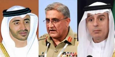 Saudi, UAE envoys call on Army chief Bajwa