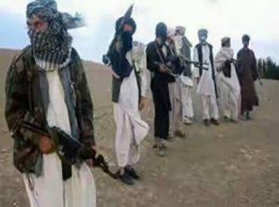 Afghan Taliban assault provincial capital