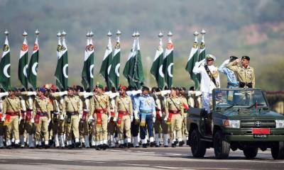 Defence, Martyrs Day & Kashmir Solidarity Day observed