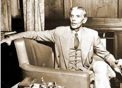 71st death anniversary of Quaid-e-Azam observed