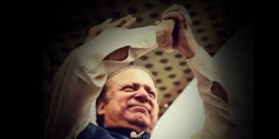 IHC to hear Sharif's appeal in Al-Azizia reference case on Monday