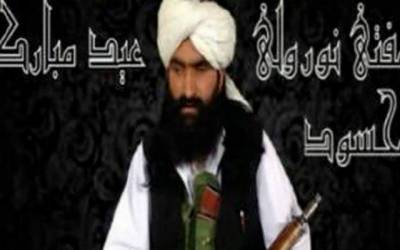 US declares TTP chief Noor Wali Mehsud as global terrorist