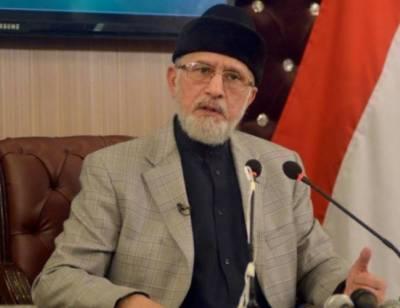 PAT chief Tahir-ul-Qadri announces retirement from politics