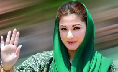 Maryam Nawaz eligible to hold party designation, rules ECP