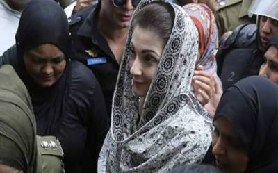 Chaudhry Sugar Mills case: Maryam Nawaz's remand extended by eight days