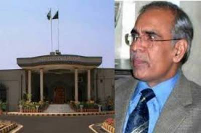 IHC reinstates Mushtaq Sukhera as Federal Tax Ombudsman