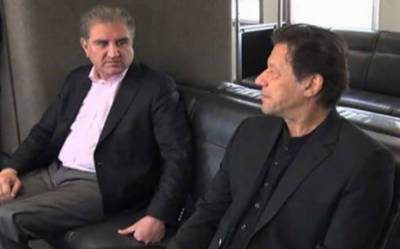 PM Imran Khan leaves for US to attend UNGA session
