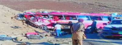 At least 26 killed, 13 wounded as passenger bus crashes into mountain in Diamer