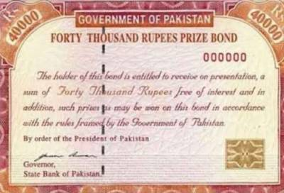 Rs40,000 prize bonds worth Rs152 billion withdrawn till end of last month