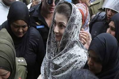 CSM case: Maryam Nawaz, Yousaf Abbas sent to jail on 14-day judicial remand
