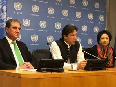 No dialogue with India till curfew in Occupied Kashmir lifted: PM Imran